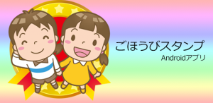 hnamaru_top